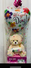 It\'s Your Day Plush Balloon Gift Set